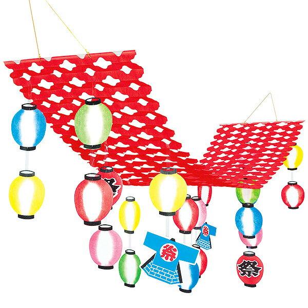 祭(まつり)吊り装飾 | お祭りプリーツハンガー
