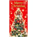 クリスマスドリームタペストリー クリスマス(Xmas)壁掛け用(防炎加工)