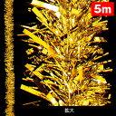 4インチチャンキガーランド5m/ゴールド クリスマスモール(Xmas飾り)