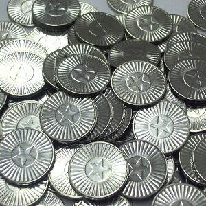 ガチャコップ専用コイン(100枚) 店頭イベントセット カプセル抽選器  XT8-0052 ステンレス Φ20mm