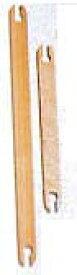 【織・美・絵】リッチモア オリヴィエシャトル 36cm【手織り】【オリビエ】