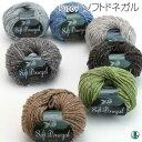 毛糸 セール 並太 パピー ソフトドネガル 毛 ウール 282 在庫商品