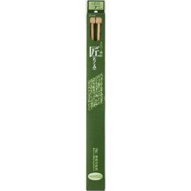 編み針 セール クロバー 棒針「匠」2本針 6-15号