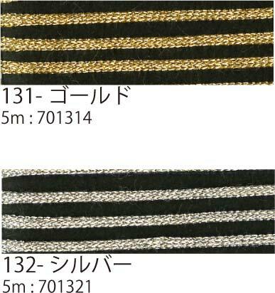 手芸 丸紐 メルヘンアート 131- メタルコード1.5mmタイプ 3個 レーヨン【取寄商品】