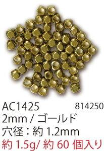 手芸 ビーズ メルヘンアート ハイクオリティメタルビーズ2mm 1袋約60個 3袋入 金属【取寄商品】