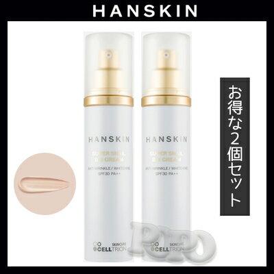【訳あり大特価】【2個セットです】HANSKIN ハンスキン スーパー スネイル BB クリーム 50gSPF30/PA++メイクアップ BBクリーム