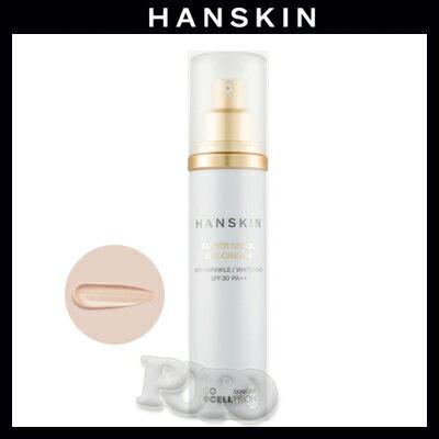 【訳あり大特価】HANSKIN ハンスキン スーパー スネイル BB クリーム 50gSPF30/PA++メイクアップ BBクリーム