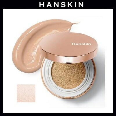 HANSKIN ハンスキンカバー バッグ クッション 15gSPF50+/PA++++メイクアップ ファンデーション