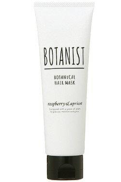 BOTANIST ボタニスト ボタニカルヘアマスク120g