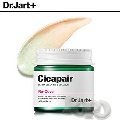 Dr.Jart+ ドクタージャルト シカペアー リカバー 50ml SPF30/PA++ メイクアップ