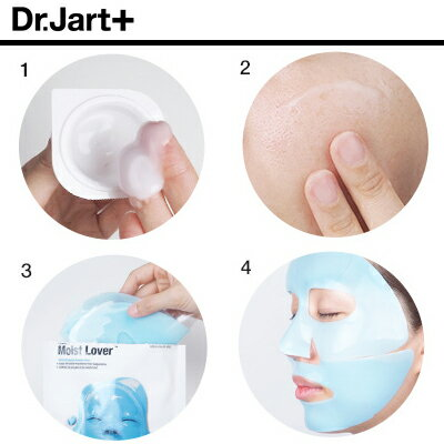 Dr.Jart+ドクタージャルトDermaskラバーマスク1枚スキンケアマスク・パック