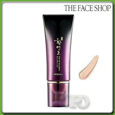 THE FACE SHOP ザ フェイスショップ 名韓 美人図 還生膏 ゴールド エッセンス BB 45ml SPF35/PA++ メイクアップ BBクリーム