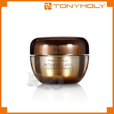 TONY MOLY トニーモリーインテンスケア ゴールド スネイル クリーム 45ml スキンケア クリーム