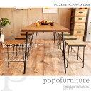 アイアン テーブル 無垢ダイニングテーブル 幅110×奥行70cm アジャスト付 4本脚 斜めアイアン鉄脚