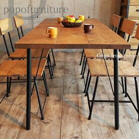 アイアン テーブル 無垢ダイニングテーブル 幅170×奥行80cm アジャスト付 4本脚 斜めアイアン鉄脚