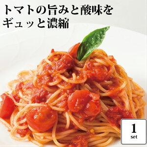 【 生パスタ ソースセット 】 トマトソース & 生 スパゲティ / フレッシュトマト の 旨み たっぷり トマトソース (冷蔵商品)