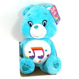 ケアベア ぬいぐるみ ミディアム (ハートソングベア) Care Bear Heart Song Bear 音符 ハート 水色 人形 くま おもちゃ グッズ インポート 輸入 メール便不可 11676h