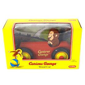 おさるのジョージ ウッドカー 12 Curious George 木製 車 ミニカー WOOD CAR おもちゃ 木のおもちゃ 海外 インポート メール便不可【h_game】