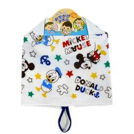 ミッキーマウス おでかけタオル 12292 ループ付きタオル Disney MICKEY MOUSE メール便配送【10】