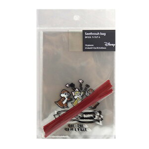 チップとデール シースルーバッグ 10枚入り 12350 Disney 透明袋 PP袋 お菓子袋 ラッピング袋 プレゼント ディズニー 包装 送料込み メール便配送