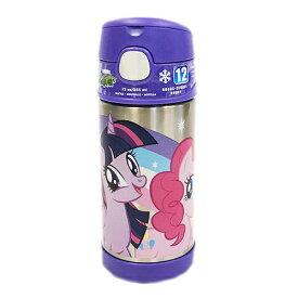 マイリトルポニー 水筒 サーモス ストローボトル 12547 保冷 THERMOS ステンレス ポニー 子供用 女の子 パープル My Little Pony MLP キャラクター グッズ メール便不可
