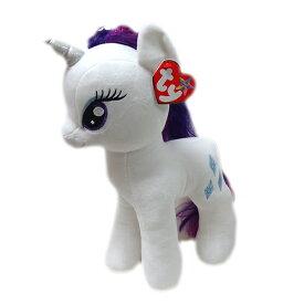 マイリトルポニー ぬいぐるみ XL ( ラリティ ) 12649 My Little Pony ty おもちゃ 人形 キッズ 女の子 かわいい キャラクター 雑貨 グッズ メール便不可【10】