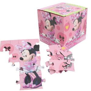 子供会 景品 ミニー パズル 24ピース ディズニー Disney MINNIE ミニーちゃん プレゼント 女の子 おもちゃ キャラクター雑貨 13049【h_game】