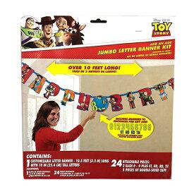 トイストーリー 3mバースデーバナー TOY・STORY BIRTHDAY BANNER バナー 垂れ幕 誕生日バナー HAPPY BIRTHDAY 誕生日会 グッズ パーティーグッズ キッズ 子供用 13100