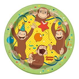 おさるのジョージ ペーパープレート S 8枚入り メール便配送 紙皿 キュリアスジョージ 誕生会 お皿 パーティー キャラクター グッズ 黄色 イエロー 黄緑 13272