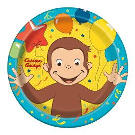 おさるのジョージ ペーパープレート L 8枚入り 紙皿 キュリアスジョージ 誕生会 お皿 パーティー キャラクター グッズ 黄色 イエロー ブルー 青 13273