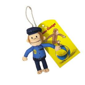 おさるのジョージ マスコット (警察) 14221 ジョージ キーホルダー おまわりさん キーチェーン ぬいぐるみ ボールチェーン バッグチャーム チャーム さる アニマル サル キャラクター 雑貨 グッズ メール便不可
