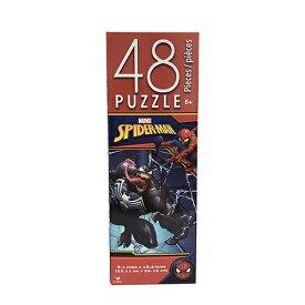 スパイダーマン (C) 48ピース パズル 14341c マーベル MARVEL ジグソーパズル アメコミ 男の子 ヒーロー 景品 プチギフト アメリカ かっこいい おもちゃ 知育玩具 キャラクター グッズ 輸入品 インポート メール便不可【h_game】