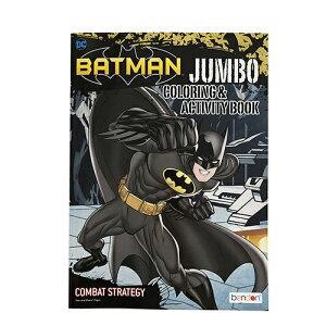 バットマン ぬりえ カラーリングブック 14345b 輸入品 インポート BATMAN かっこいい 迷路 アメリカ アニメ ぬり絵 英語 知育玩具 海外 男の子 おもちゃ キャラクター 雑貨 グッズ 景品 プレゼン