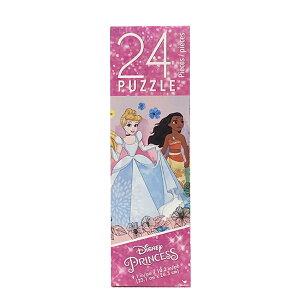 ディズニープリンセス (A) 24ピース パズル 14419a ジグソーパズル ディズニー シンデレラ ラプンツェル モアナ かわいい おもちゃ 知育玩具 女の子 幼稚園 保育園 キャラクター グッズ 輸入品