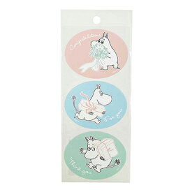 ムーミン シール (プレゼント) 14899 北欧 moomin ラッピングシール ラッピング ごほうびシール ステッカー かわいい インディゴ キャラクター グッズ 雑貨