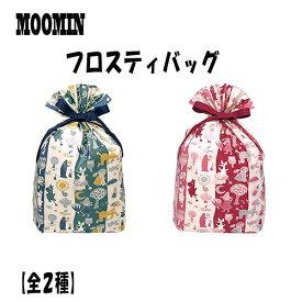 ムーミン フロスティバッグ ヴィテージ 1枚入 14949 MOOMIN 大きいサイズ ラッピング 包装 袋 ギフトバッグ 紙袋 かわいい キャラクター グッズ 雑貨 クリスマス ハロウィン バレンタイン メール便不可