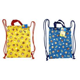 おさるのジョージ ナップシューズ バッグ 15226 リュック バッグ ナップサック シューズバッグ 上履き入れ 体操着入れ 汚れ物入れ 総柄 かわいい 幼稚園 保育園 男の子 女の子 アイプランニング キャラクター グッズ 子ども プレゼント 景品 ラッピング メール便配送