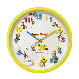 おさるのジョージ 壁掛け時計 (イエロー) 15262 ジョージ 時計 時計 掛け時計 かわいい カラフル マルチカラー 女の子 男の子 キャラクター 雑貨 グッズ 子供部屋 インテリア プレゼント ウォールクロック 掛時計 黄色い帽子のおじさん 黄色