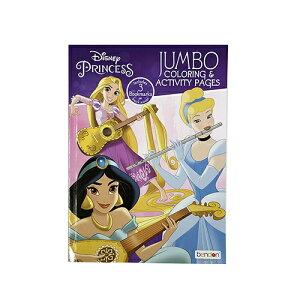 ディズニープリンセス (B) 80pg ぬりえ カラーリングブック 14607a 輸入品 インポート Disney ディズニー ぬり絵 英語 知育玩具 海外 女の子 おもちゃ おうち時間 キャラクター 雑貨 グッズ 景品 プ