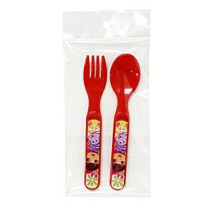 ドーラといっしょに大冒険 プラスチック スプーン&フォーク セット 14707f ZAK! ザック 食器 スプーン フォーク 食事 ディズニー Disney レッド 赤 ドーラ ブーツ かわいい 女の子 ディズニーチ