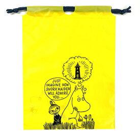 ビニールショッパー Sサイズ (ムーミン/イエロー) 15533 MV293 袋 巾着袋 きんちゃく 耐水 水濡れOK 黄色 きいろ プールバッグ 温泉バッグ 体操着入れ 着替え入れ ビニールバッグ 小分け ポーチ ラッピング キャラクター グッズ インディゴ 雑貨 かわいい