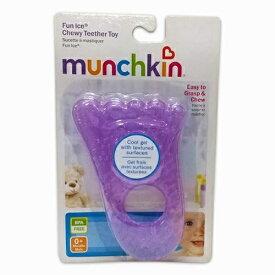 マンチキン ティーザー パープルフット 6181purple munchkin FUN Ice Chewy Teether Toy ベビー baby 赤ちゃん おもちゃ 歯固め 歯がため BPA FREE インポート
