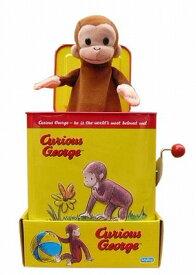 おさるのジョージ ビックリ箱 871 Curious George Musical Jack in the box キュリアスジョージ おもちゃ ブリキ 輸入 インポート メール便不可