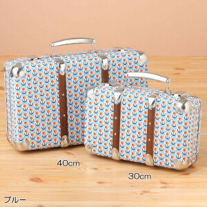布張スーツケース バルブス(ブルー) 30cm KAZET30-FA3 | 輸入 おしゃれ かわいい プレゼント グッズ 小物 インテリア ホビー ポップ pud448