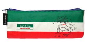 Bandiera(バンディエラ) ナショナルフラッグ ペンポーチ Italy 5642 イタリア国旗 地図 筆箱 ふでばこ ペンケース ファスナー 雑貨 グッズ 送料込み メール便配送