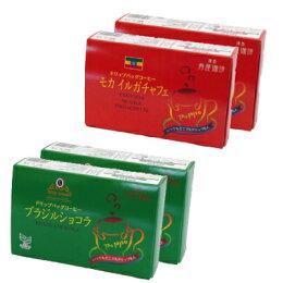 ドリップバッグ:ブラジルショコラ24個・モカイルガチャフェ24個