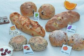 天然酵母のプチパン5種類10個セット(送料込)冷蔵便