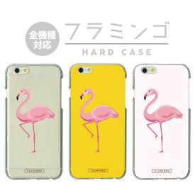 フラミンゴ ハワイアン トロピカル 海外 夏 海外 インスタ映え ブランド 人気 かわいい おしゃれ オシャレ ハード ケース iPhone X iPhone XS Max XR iPhone8 iPhone7 Plus Xperia 1 XZ3 XZ2 Galaxy S10 AQUOS sense2 AQUOS R2 HUAWEI エクスペリア ギャラクシー アクオス