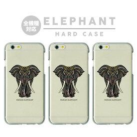 iPhoneX XS iPhone8 Plus ケース インド インディアン エスニック 象 ゾウ エレファント アニマル おしゃれ 人気 かわいい 海外 ブランド iPhone7 iPhone7 Plus iPhone6 iPhone6s iPhone6 Plus iPhone6s Plus iPhone5s iPhoneSE Galaxy S8 ケース