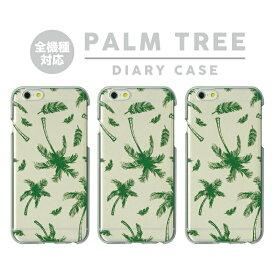 ハワイアン アロハ ALOHA ヤシの木 パームツリー 海外 南国 ブランド 人気 かわいい おしゃれ オシャレ 手帳型 ケース XS iPhone8 Plus iPhone7 iPhone7 Plus iPhone6 iPhone6s iPhone6 Plus iPhone6s Plus Galaxy S10 S9 Xperia XZ3 XZ2